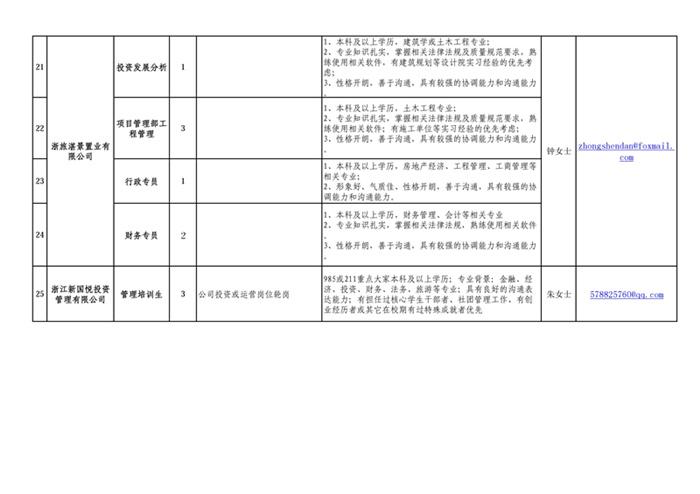 0003_副本.jpg